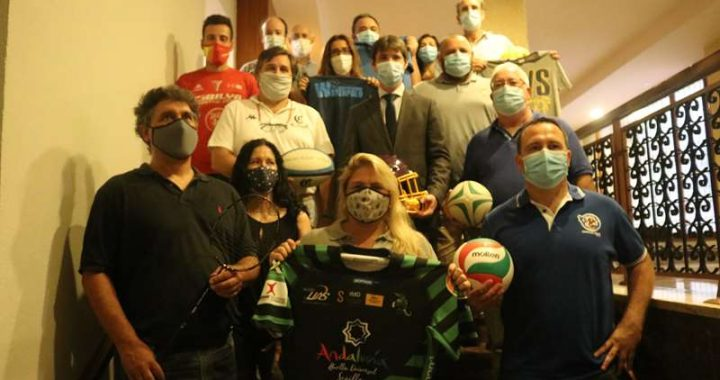 Las Cocodrilas participan en la Asociación de Clubes Deportivos de Élite de Sevilla